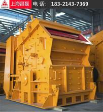 hp1163/dyn型碗式中速磨煤機磨輥堆焊圖片