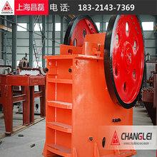 建筑垃圾处理设备处理系统上海颚式破碎机