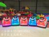 廣場星火戰車游樂場火星碰碰車公園商場碰碰車雙人電動玩具車新款
