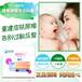 宝宝湿疹最佳护理方法:敏芙本草集抑菌膏除过敏安全无副作用