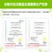 台敏乐抗过敏益生菌专利抗过敏专利说明介绍