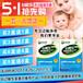 抗过敏益生菌台敏乐与敏芙膏双重内外对抗幼儿湿疹复发
