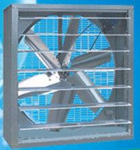 负压风机工厂降温低噪音风量大耗电少降温效果好
