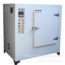 工业烤箱专业订制