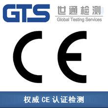 户外家具CE认证:EN581标准测试丨户外家具CE认证测试项目有哪些