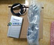 日本Panasonic松下ANUJ3800UV传感器UV传感器 延长电缆图片