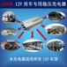 100A房車專用改裝12V14V發電機升壓充電24V36V48V電源