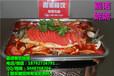 万州烤鱼技术加盟到哪家教纸包鱼做法纸上烧烤加盟