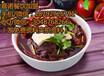 粉汤羊血羊血冒饸饹怎么做教特色小吃配饭配料教秘方