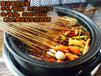 冷鍋串串香怎么做好吃川味小吃技術培訓包教會