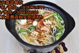 酸辣粉米線技術培訓到嘉諾川味小吃教學教配料