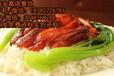 土耳其烤肉飯技術好學嗎秦孝公雞排飯教學先嘗后學