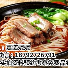 重庆小面加盟学习肥肠小面牛肉拉面做法学习图片