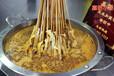 豆皮涮牛肚培訓西安串串做法學習