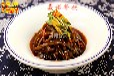 醋粉做法培訓西安攪團魚魚涼粉加盟