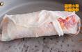 芙蓉饼教学芙蓉饼裹凉皮做法培训