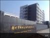 赣州市珊瑚生物科技有限公司