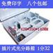 光纤分纤箱12芯24芯48芯光分线箱室外防水楼道箱