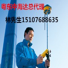 惠州中海达GPS,RTK,汕尾中海达GPS