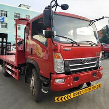 鹰潭王牌3900轴距低平板拖车图片