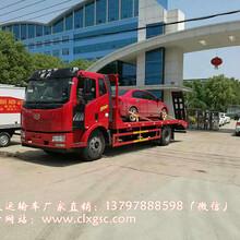 开封红岩15吨挖机平板拖车质量可靠图片