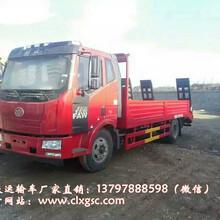 漯河解放15吨挖机平板拖车可分期付款图片