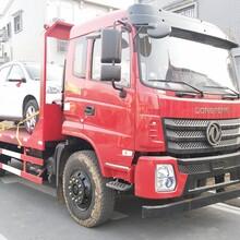 江淮15吨挖机平板拖车安全可靠图片