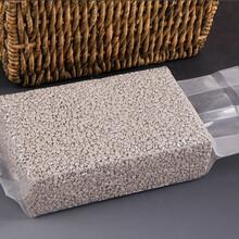 沈阳大港包装镀铝袋,铝箔袋,真空袋