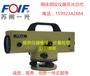 梅州蘇光DS05水準儀,河源蘇州一光水準儀