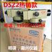 揭陽蘇州一光水準儀DSZ2,普寧蘇光水準儀