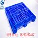 四川乐山塑料周转箱生产厂家供应