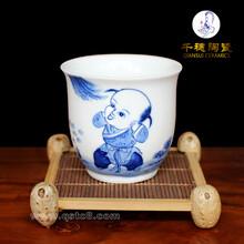 陶瓷杯子定做_陶瓷杯子定做价格