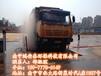 供应柳州HT-100工地全自动洗车平台、泥头车自动冲洗槽厂家