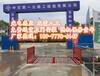 漳州哪里有卖工地车辆冲洗平台丨工地洗车机、多少钱
