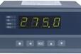 广州迪川仪表XSN/A-HS1计数器详细资料广西XSN/A-HS1计数器厂家海南计数器北京计数器