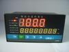 广东流量仪表补偿流量积算仪XSJB/A-HB1V0L1W4Y1的详细资料