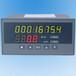 广州流量仪表单输入通道数字式仪表XST/C的详细资料XST系列单输入通道数字式智能仪表