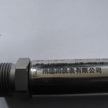 卫生型压力变送器电容传感器满量程输出压力变送器食品级压力变送器图片