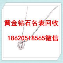 惠州长期高价回收黄金