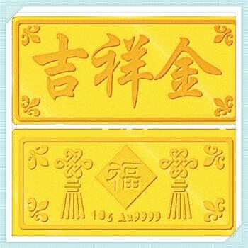 惠州江北黄金回收价钱又涨了,黄金首饰高价回收