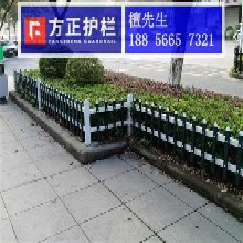 池州PVC草坪护栏、新农村绿化护栏、塑钢护栏专业快速图片