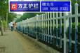 安庆潜山县草坪围栏,潜山县PVC塑钢护栏,潜山县PVC草坪护栏