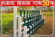 阜阳塑钢绿化护栏生产、太和县塑钢绿化护栏型材直销
