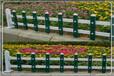 宣城宁国市草坪围栏厂家,宁国PVC绿化栅栏,宁国美好乡村护栏