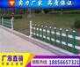 淮南40公分高草坪护栏厂家、淮南50公分高绿化护栏直销