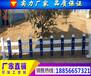 寿县PVC绿化护栏生产批发、六安PVC绿化护栏型材直销价