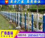 批发价格PVC草坪护栏直销-六安塑钢绿化护栏生产