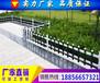 阜阳PVC绿化护栏生产直销、太和县PVC绿化护栏型材厂家
