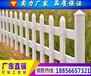 桐城pvc绿化护栏生产厂家直销价格