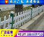 寿县PVC草坪护栏厂家直销、六安PVC草坪护栏型材生产批发